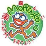 NPO法人森林楽校・森んこ