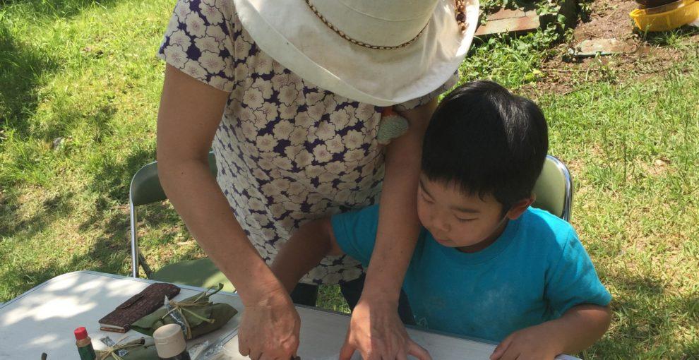6.3「野菜の苗を植えよう」イベント報告